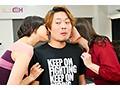 女王様ゲーム 〜アレク PARTY&AFTER SET〜sample3