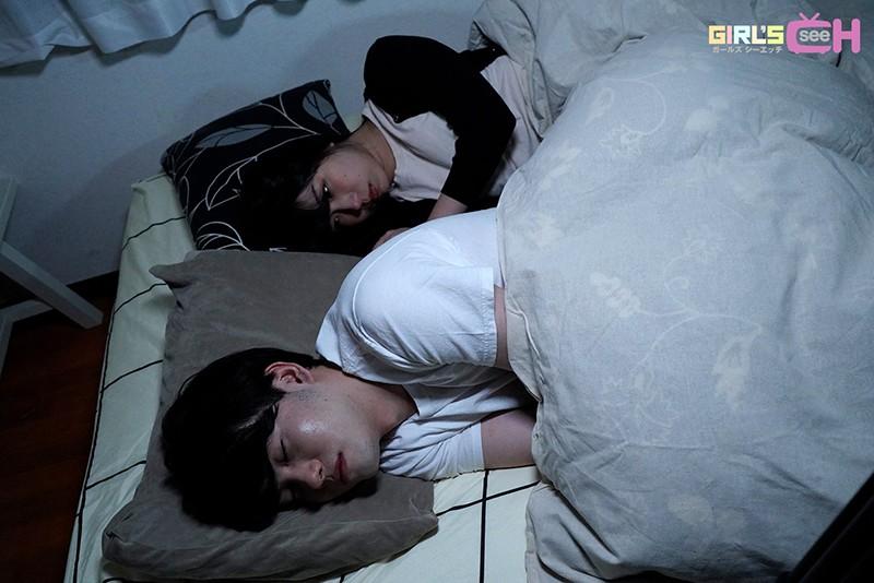 冷たいベッド~やっぱ愛~ 画像1