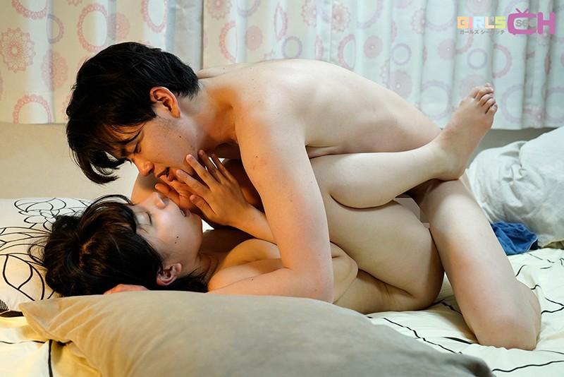 冷たいベッド~やっぱ愛~ 画像16