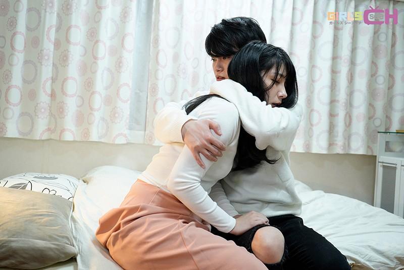 冷たいベッド~やっぱ愛~ 画像5