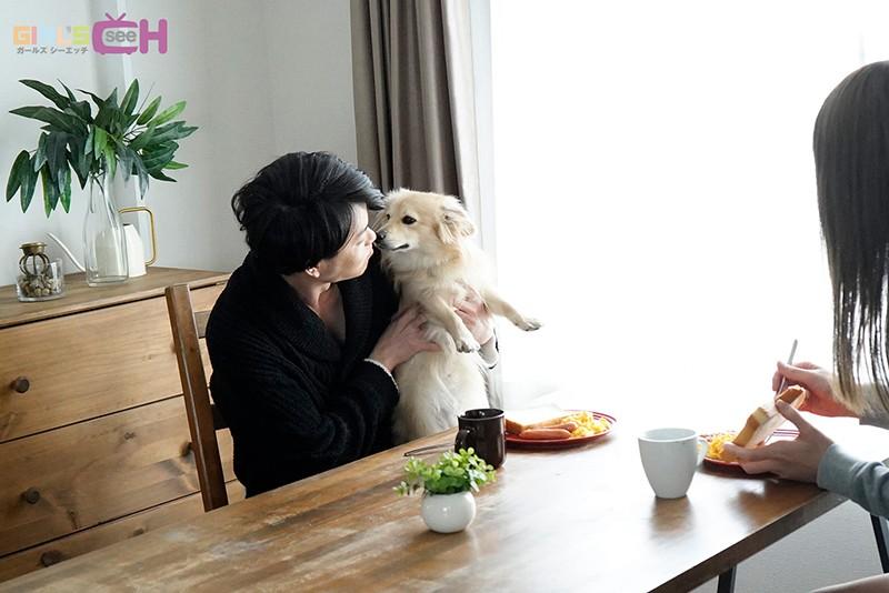 長瀬広臣と同棲chu◆ 〜人気者の彼氏を一日中一人占め〜 画像1