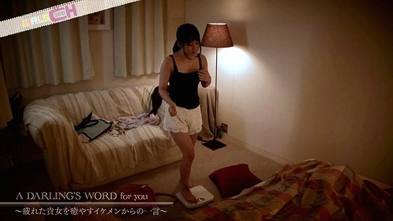 私だけのDarlin' イサミくん-7 イケメンAV男優動画/エロ画像