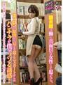 図書館で働く真面目な女性…と思ったら、エプロンの隙間から見える超ミニスカートからのパンチラが僕をソソる誘惑!!僕の視線に気付いたのか、やたらとパンチラを見せつけてくるのでもう辛抱たまりません!!(1gs00033)