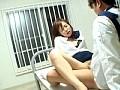 陵辱女囚109号 〜報復の誓い〜 2