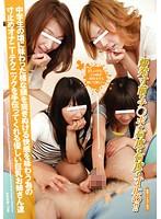 中学生の頃に味わった様な頭を突きぬける快感を味わう為の寸止めオナニーテクニックを手伝ってくれる優しい巨乳お姉さん達