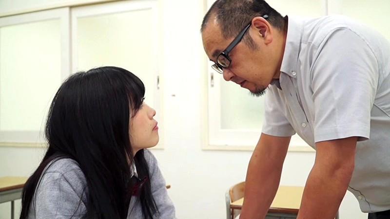 居残り女子校生 接吻授業 先生、アソコが疼いて仕方ありません 1枚目