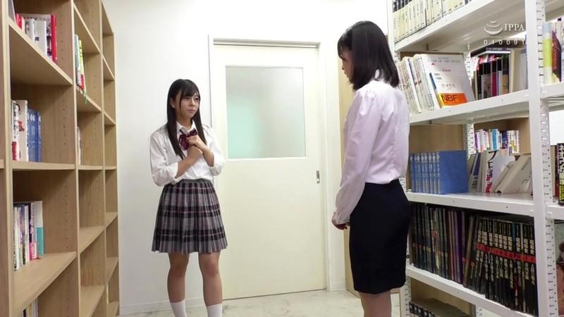 放課後接吻レズビアン 教え子にレズられて… 新任女教師と女子生徒 の画像2