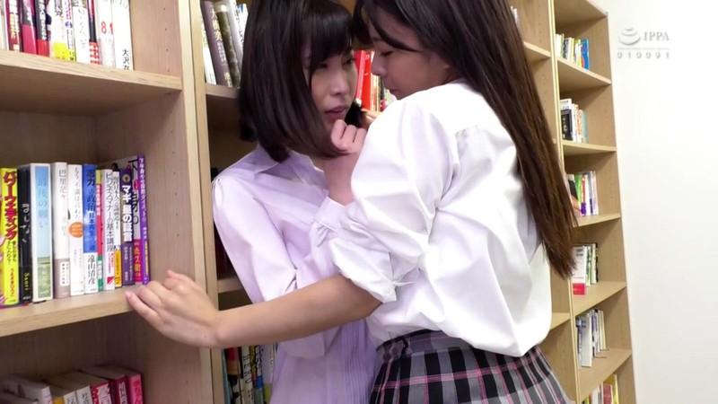 放課後接吻レズビアン 教え子にレズられて… 新任女教師と女子生徒 の画像18