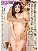 寝取らせ検証『綺麗な裸を残しておきたい』メモリアルヌード撮影で共演した夫よ...