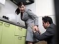 夫は知らないぶっかけ願望 セクハラ上司に精子で汚される妄想をしながら会社のトイレでオナニーしまくる変態OL妻