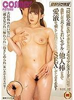 (1hawa00249)[HAWA-249]寝取らせ検証『綺麗な裸を残しておきたい』メモリアルヌード撮影で共演した夫よりも若いモデルの他人棒を見て愛液を垂らした妻はその後、SEXしてしまうのか?VOL.12 ダウンロード