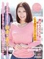 隣の男達に婦女暴行された新妻は義父に助けられるが、夫に秘密にした為に義父に逆らえず性欲処理の相手をさせられる 小口田桂子
