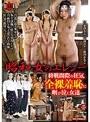 昭和女のエレジー 終戦間際の狂気、全裸羞恥に咽び泣く女達(1hbad00398)