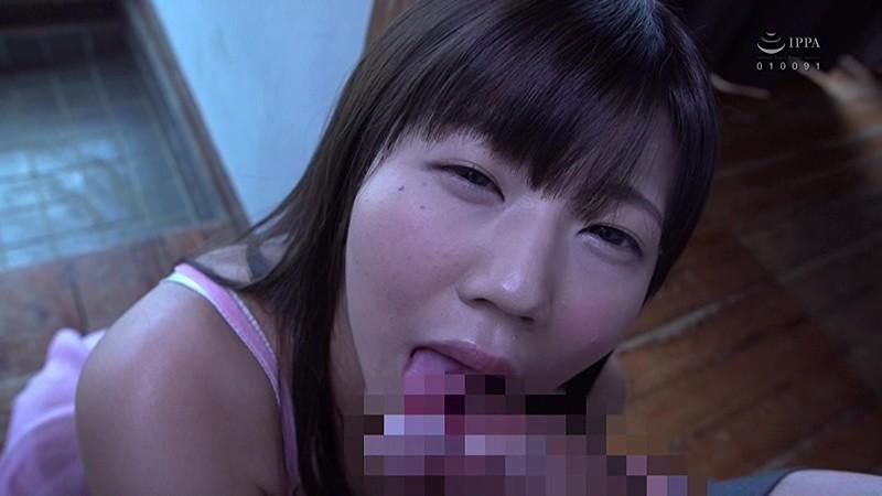 近親相姦父娘 溺愛した娘が年頃になって男と逃げようとしたので自分の性処理女として自宅監禁して肉玩具に仕込む 美保結衣 キャプチャー画像 1枚目