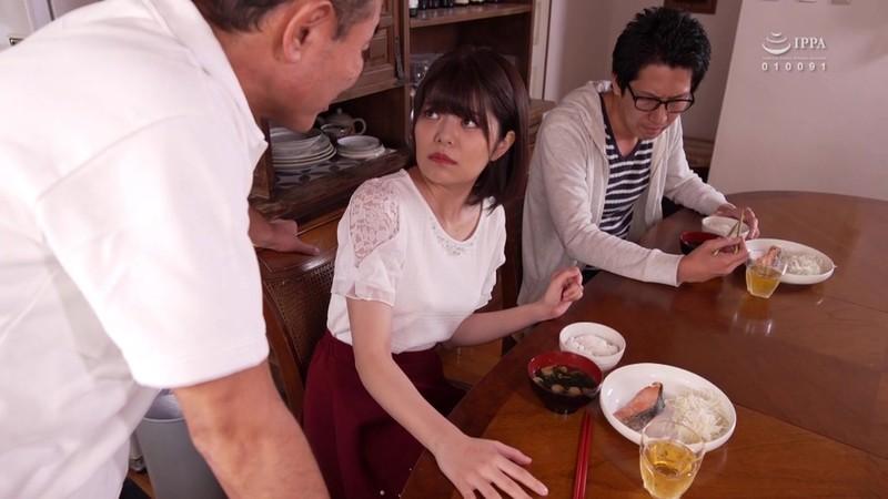 性癖を夫に言えず、悶々とする嫁は義父に性楽を教え込まれた 桜田みつ葉 1枚目