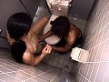 Two Public Toilets In The Afternoon Come To Be Embraced By Married Woman preview-3
