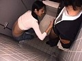 Two Public Toilets In The Afternoon Come To Be Embraced By Married Woman preview-1