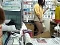 アルバイト先のコンビニで上は制服、下は丸裸!!sample13