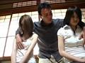 (1hunt00200)[HUNT-200] どんな女もひれ伏しご奉仕してくれる淫籠 ダウンロード 11