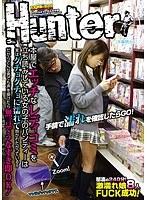 本屋でエッチなレディコミを立ち読みしている女の子のパンティーは実はグチョグチョに濡れて抱かれたがっている!だからどんな男でも声を掛けたら無言でうなずき即OK!