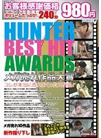 HUNTER BEST HIT AWARDS メガ売れ作品大賞 ダウンロード