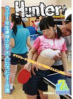 うぶな1年生卓球少女が大人になった初めての合宿 ダウンロード
