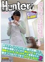 自力でトイレに行けない僕のお願いで、尿瓶を用意してくれた美人ナースさんに、朝勃ちしたギンギンのチ○ポを見せたら驚きつつも、こっそりヌイてくれた! 2 ダウンロード