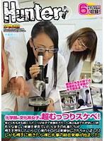 化学部の文化系女子は超むっつりスケベ!昔から気も体も弱くスポーツが苦手で実験好きだった僕は○校で化学部に入部!色々な楽しい実験を夢見ていたら女子の先輩たちが精子を研究したいらしく僕のチ○ポは実験台にされちゃいました! ダウンロード