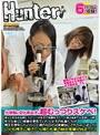 化学部の文化系女子は超むっつりスケベ!昔から気も体も弱くスポーツが苦手で実験好きだった僕は○校で化学部に入部!色々な楽しい実験を夢見ていたら女子の先輩たちが精子を研究したいらしく僕のチ○ポは実験台にされちゃいました!(1hunt00618)