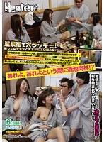 温泉宿で大ラッキー!酔った女子大生とまさかのエロ飲み会!