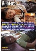 旅行先の旅館の[こたつ]でウトウト寝てしまった姉。段々暑くなってきたのか、胸元に汗がたまり脇汗もビッショリでテカテカして超セクシー!思わず欲情したボクは我慢できず[こたつ]に潜り込みコッソリ触っていたら、姉も夢見心地で感じたらしくパンツにシミが! ダウンロード