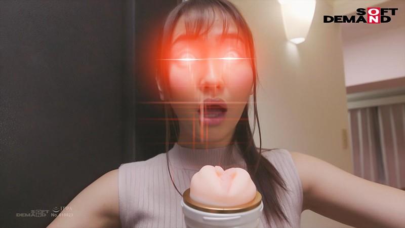 MCマンション 美女を催眠オナホールで性奴隷化!手の届かない存在の女が自分のものになる! 愛瀬るか の画像12