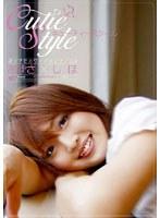 Cutie Style ダウンロード