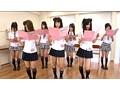 (1iele00002)[IELE-002] 超ネ申星★アイドル 02 チームLOVEエナジ→のハイスクール・ノーパン組 ダウンロード 1