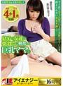 息子の友達の朝勃ちに興奮した巨乳ママ 2(1iene00683)