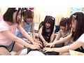 (1iene00936)[IENE-936] 職場の仲良しグループを一網打尽!家に連れて来ちゃった美少女たちをイタズラ三昧 ダウンロード 1