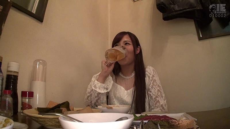 栄川乃亜 ほろ酔いイチャラブセックス 2枚目