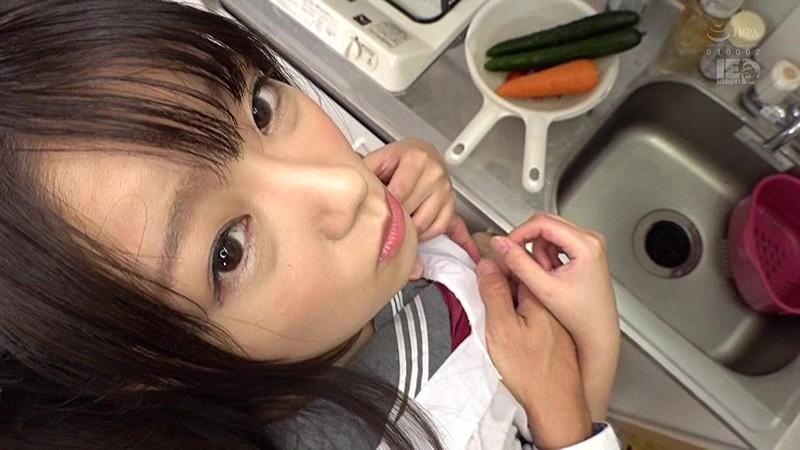IENF-026 Studio Ienergy - Hana Taira Babymaking Newly Wed Life With Student big image 2