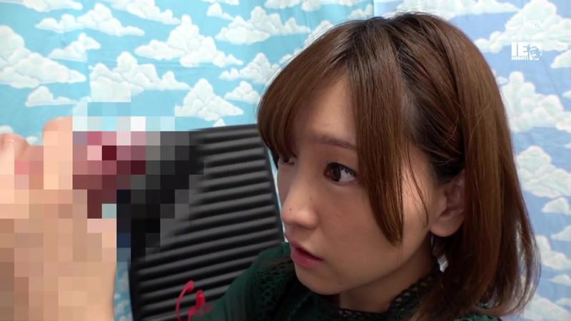 新宿で見つけた超敏感女子大生がヌルヌル素股に挑戦!何度イッてもガン突きピストンで連続中出し! 2枚目
