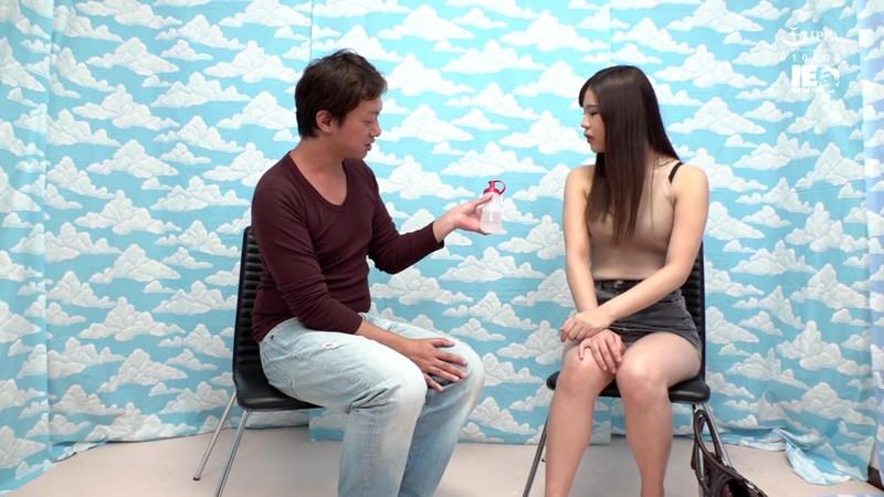 新宿で見つけた超敏感女子大生がヌルヌル素股に挑戦!何度イッてもガン突きピストンで連続中出し! 8枚目
