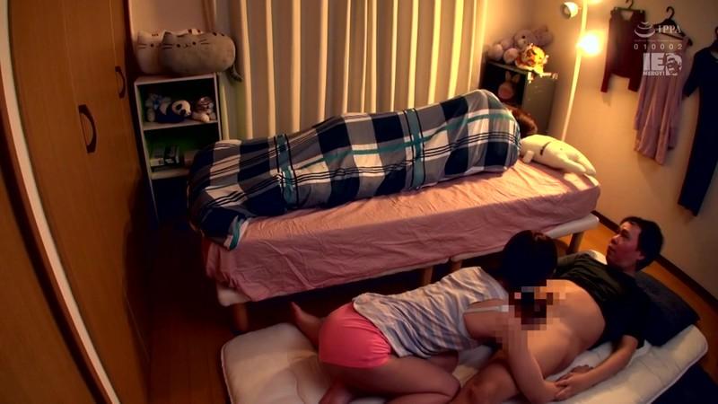 彼女の妹は肉食系のヤリたがり小悪魔女子校生!? すぐそこにお姉ちゃんがいるのに淫語を囁きながら誘惑してくるので、本能のまま生ハメセックスしたら喘ぎ声が大きすぎてバレそうになっちゃいました。11