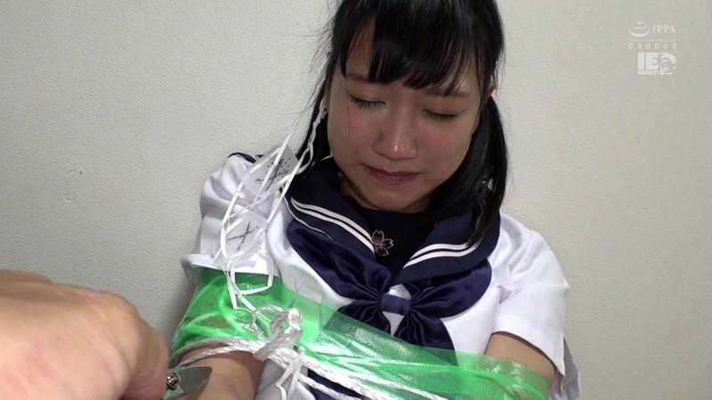 監禁 拘束した少女を人形のように弄ぶ変質者の異常性癖 渚ひまわり 画像7