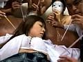 (1iesp362)[IESP-362] 膣痙攣・悶え地獄・女子校生 小栗杏菜 ダウンロード 9