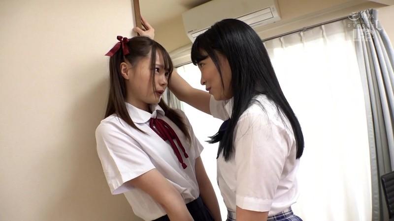 松本いちか レズ解禁 姉に恋した私 画像1