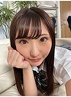 デリバリー女子○生 ゆいちゃん ダウンロード