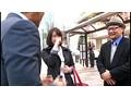(1jpdrs01776)[JPDRS-1776] 追跡FUCK!! 続・人妻ナンパ246 〜「さくら満開」上野、日暮里 土下座〜 ダウンロード 12