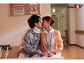 [KIRE-051] 「奥さんとできない間は、私が抜いてあげますね」逆NTR 入院中にスレンダー美人看護師に誘惑されて精液搾取されまくった ななせゆめ 34歳