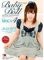 Baby Doll[ベビードール4] MOCA ダウンロード