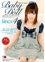 Baby Doll[ベビードール4] MOCA