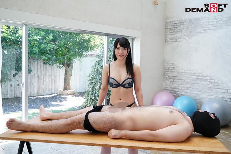 ちゃんよた(25)アクメ×セクササイズ 画像5